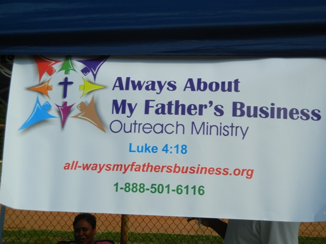 Always About My Father's Business sign